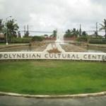 Polynesian Cultural Center Entrance