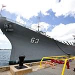 U.S.S. Battleship Missouri