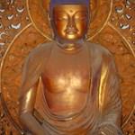 The Amida Buddah