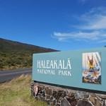 Haleakalā National Park- entrance point